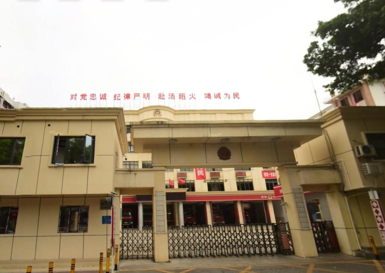 [智能档案密集柜中标]深圳市消防救援支队福田区消防救援大队采购项目
