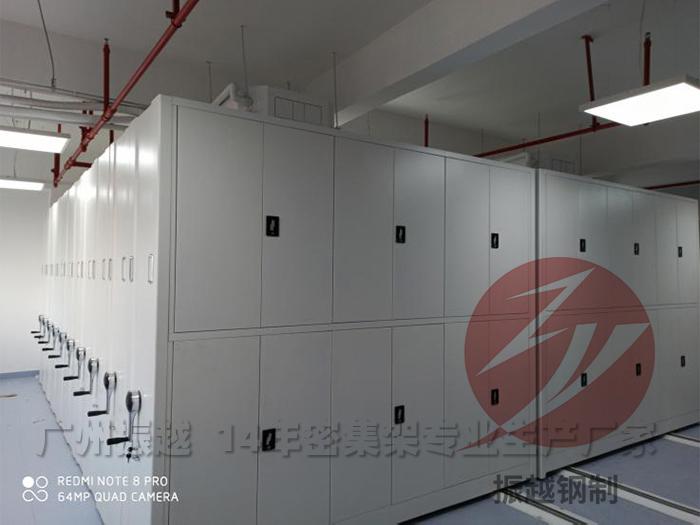 广州彼得设计有限公司密集货架案例展示