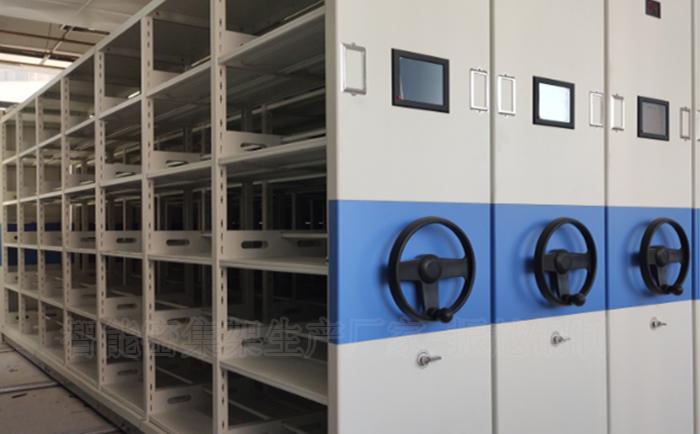 深圳市三人行智能设备有限公司智能密集架案例展示