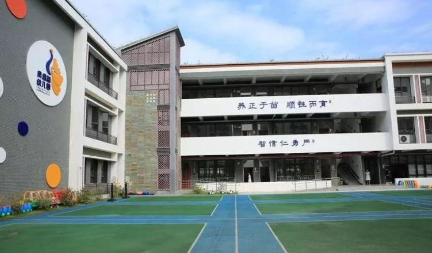 黄埔区凤凰湖幼儿园档案密集架项目