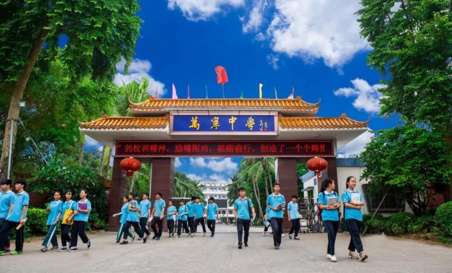海南省万宁市万宁中学钢制双面书架项目