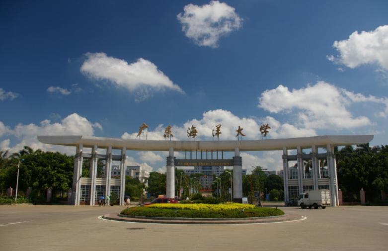 广东海洋大学办公家具采购项目