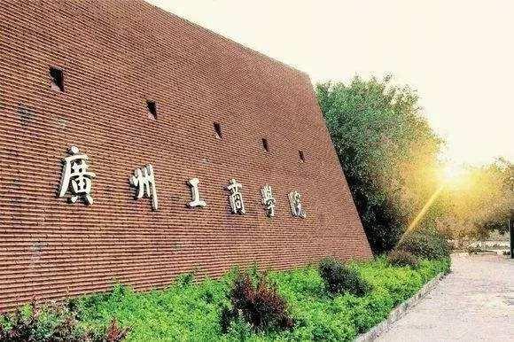 广州工商学院钢制书架案例展示