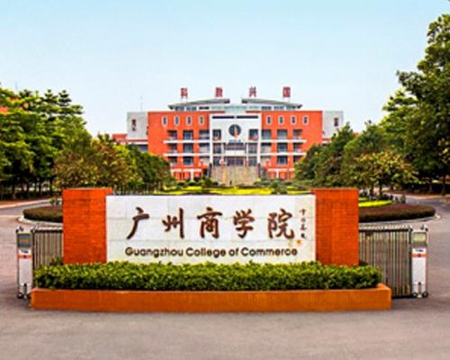 广州商学院手动密集架案例展示