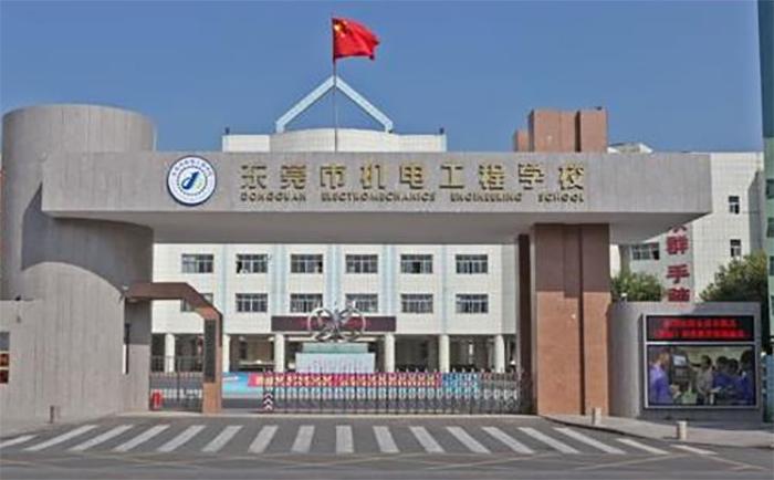 东莞市机电工程学校采购六门储物柜项目