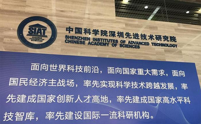 深圳先进技术研究院采购四层货架项目
