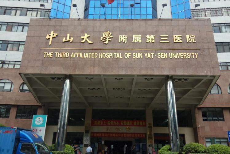 中山大学附属第三医院病理科蜡块密集柜采购项目展示