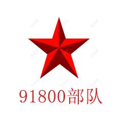 91800部队智能密集架项目