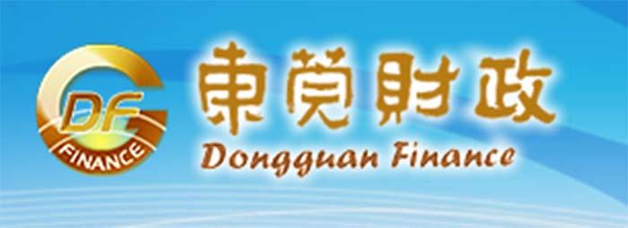 东莞市财政局手动密集架项目