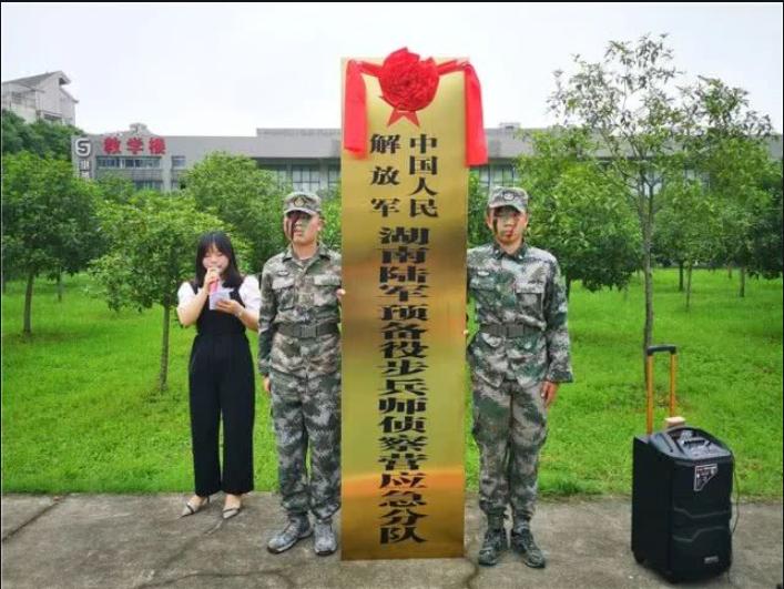 湖南陆军预备役步兵师第二团智能密集架项目