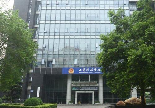 广州市黄埔区市场监督管理局档案密集架案例展示