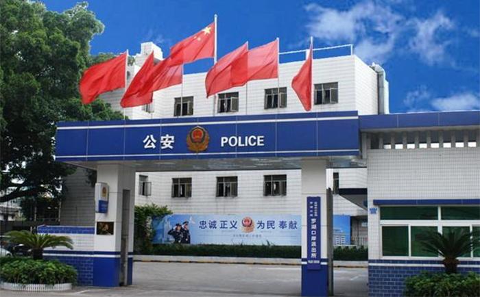 深圳市公安局交通警察局钢制双层床等采购项目