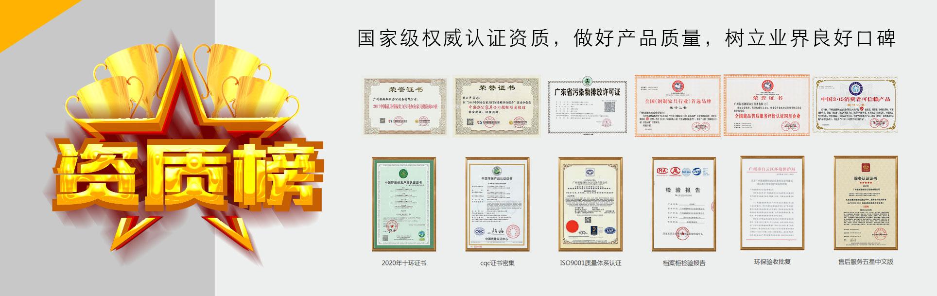 档案密集架,智能密集架,密集架厂家-国家级权威认证资质