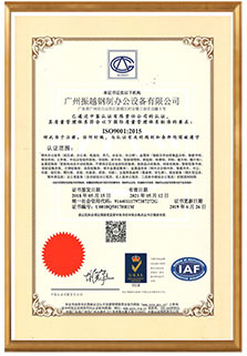 密集架ISO体系认证